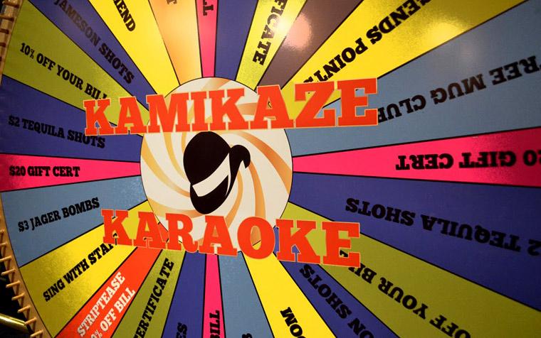 Kamikaze-Karaoke-Ann-Arbor